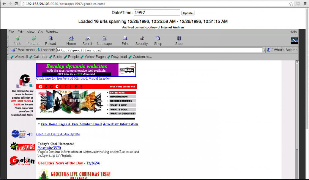 1996_geocities-e1450447406228